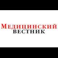 МЕДИЦИНСКИЙ ВЕСТНИК
