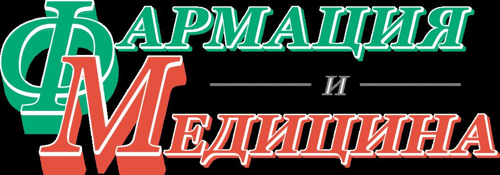 ФМ. Фармация и медицина